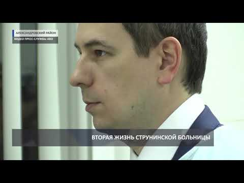 Глава департамента здравоохранения контролирует ход ремонта Струнинской больницы