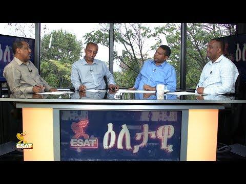 ESAT Eletawi Thu 11 Oct 2018