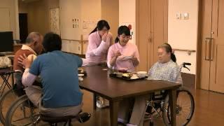 神戸市高齢者虐待防止 介護従事者研修用映像 「よりよい介護をめざして」
