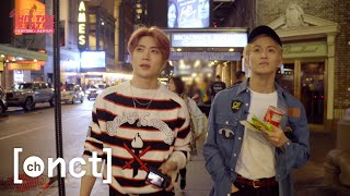 JAEHYUN X NY : All Day In New York (feat. MK)|NCT 127 HIT THE STATES