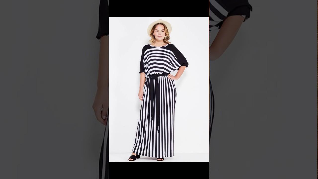 Платья больших размеров - Ламода - YouTube