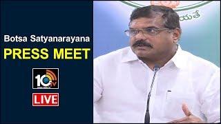 Minister Botsa Satyanarayana Press Meet Over Housing Scheme  News