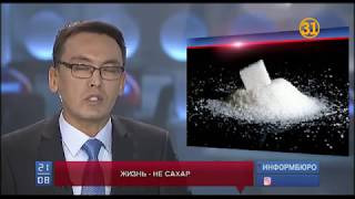 Почему в Казахстане подорожал сахар?