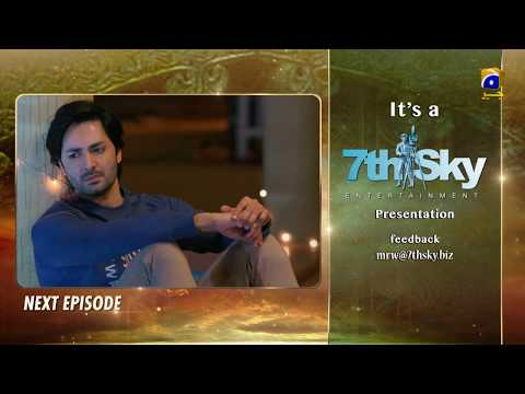 Mera Rab Waris - EP 31 Teaser - 8th August 2019 | HAR PAL GEO DRAMAS