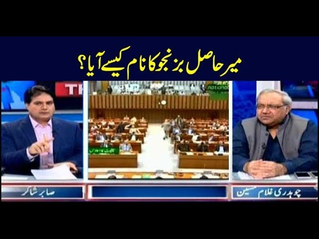 The Reporters | Sabir Shakir | ARYNews | 11 July 2019