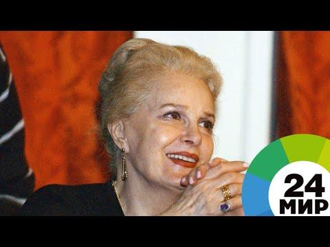 «Аксинья Донская»: актрисе Элине Быстрицкой исполнилось 90 - МИР 24