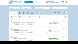 Как заработать в интернете, Школьнику, Студенту без вложений  В социальных сетях vktarget, sarafanka