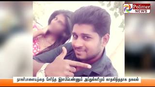 X- Girlfriend threatens a guy to Marry her , causing him to commit Suicide | Polimer News