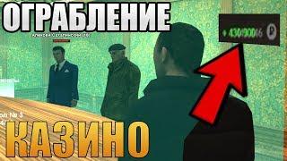 ОГРАБЛЕНИЕ КАЗИНО GTA RP BOX