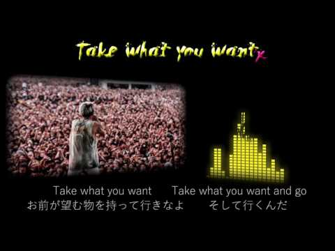 ONE OK ROCK--Take what you want【歌詞・和訳付き】Ly