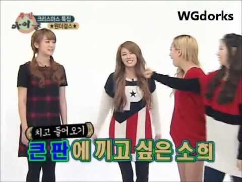 Seulong dating sohee song