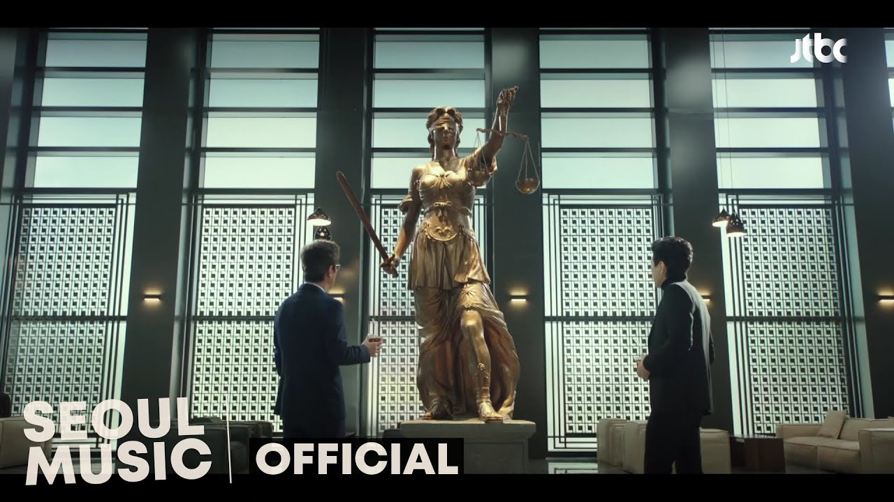 [MV] 이승윤 (LEE SEUNG YOON) - We are (Drama Ver.) / Official Music Video