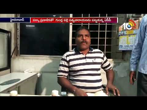 GHMC Standing Council Advisor Caught Red Handed to ACB | 10TV News