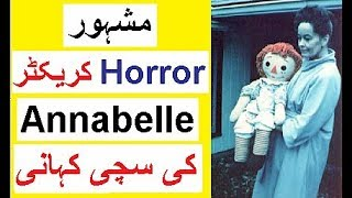 The Real Story behind Famous Movie Character ' Annabelle '