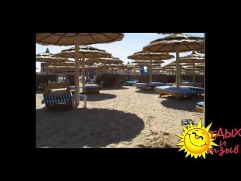 Отзывы отдыхающих об отеле  Titanic Beach Spa & Aqua Park 5* г.Хургада (ЕГИПЕТ)