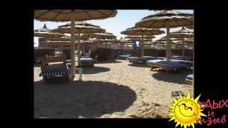 Отзывы отдыхающих об отеле  Titanic Beach Spa & Aqua Park 5* г.Хургада (ЕГИПЕТ)(Отдых в Египте для Вас будет ярче и незабываемым, если Вы к нему будете готовы: купите тур в Египет, а именно..., 2014-12-16T06:02:48.000Z)