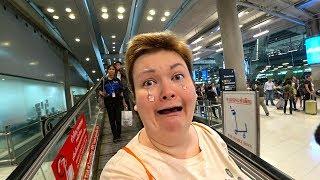 Таиланд ПЕРЕЗАГРУЗКА #2. ТЯЖЕЛЫЙ Перелет в Бангкок! ПОТЕРЯЛАСЬ в аэропорту ища обменник и симкарту