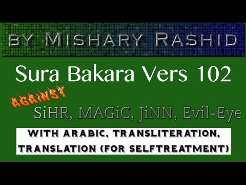 7x Surah Baqarah: Vers102 | Sihr, Magic, Jinn | (by Mishary Rashid) Mp3