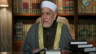 أحمد عمر هاشم: زواج النبي بالسيدة عائشة أمر من الله لحفظ النبوة
