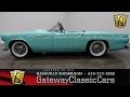 1955 Ford Thunderbird Convertible, Gateway Classic Cars-Nashville#432