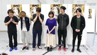 詳細レポートはコチラ http://25news.jp/?p=14128 【公演データ】 舞台...