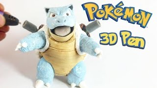 Making Blastoise with 3D pen | Pokemon figure | How to make | Tutorial