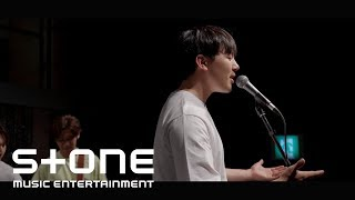 [사물사답 OST #1] 김민석 (Kim Min Seok) - Perhaps Love (사랑인가요) MV