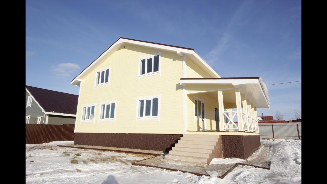 Дом под отделку| Купить дом киевское шоссе| купить дом киевское .