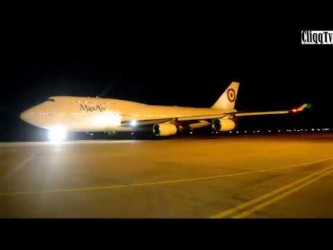 Hajj 2017 | Last Batch of Pilgrims From Katsina Leave For Saudi Arabia
