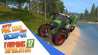 Лучшая карта? Обзор Pine Cove - Farming Simulator 17