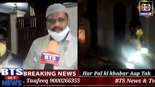 BTS News Bholakpur Hyderabad FOGGING THE FOGGING WAS DONE IN BLOCK 5 MUSHEERABAD UNDER ADVICE OF COR