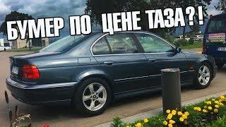 Авто из Литвы.БУМЕР ПО ЦЕНЕ ТАЗА?!