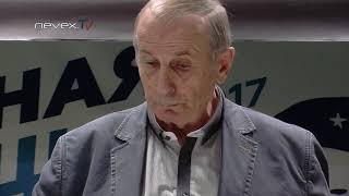 Михаил Веллер  -