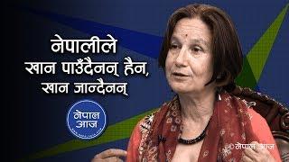 नयाँ वर्षमा स्वास्थ्यबारे योजना बनाउनुभयो ? , Dr Aruna Uprety , Nepal Aaja