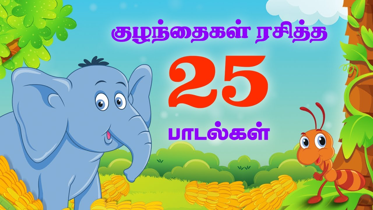 Tamil nursery rhymes-video 05 free download of android version.