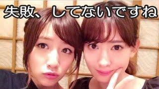 【小嶋陽菜】 高橋みなみの説教に口答えした結果。。。(AKB48 HKT48 SKE48 NMB48)