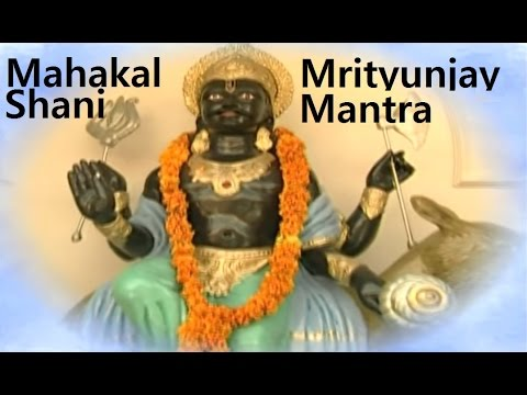 Mahakal Shani Mrityunjay Mantra By Shailendra Bhartti [Full Video Song] I Sampoorna Shani Vandan