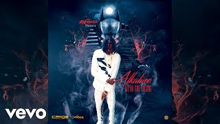 Alkaline - With the Thing (Official Audio)