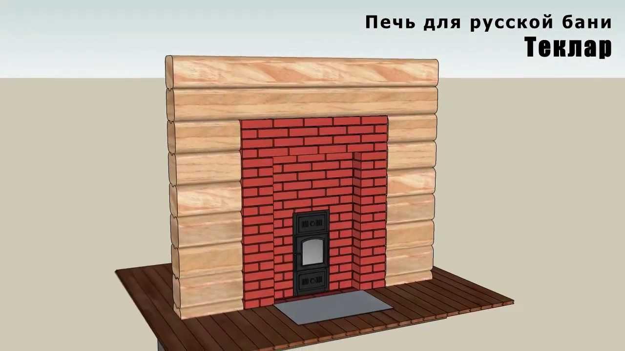 Печь кузнецова для бани чертежи 4