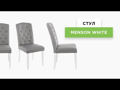 Стул Menson White / Fabric Pebble, Dark Walnut / Fabric Cream