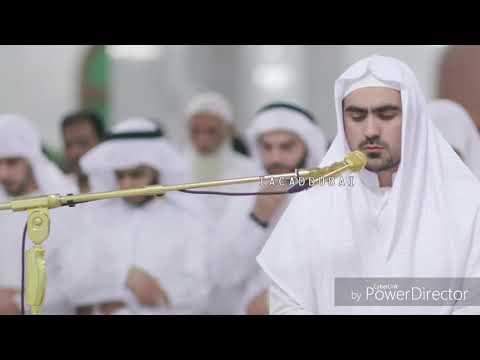 Сура 67 Al-Mulk Сиратулло