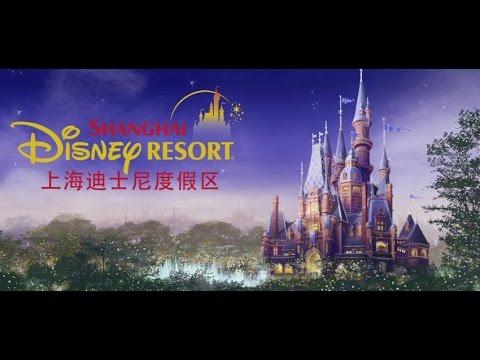 Shanghai Disneyland Time Lapse Storybook Castle Construction