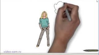 Видеоурок по созданию рисованного видео Doodle видео