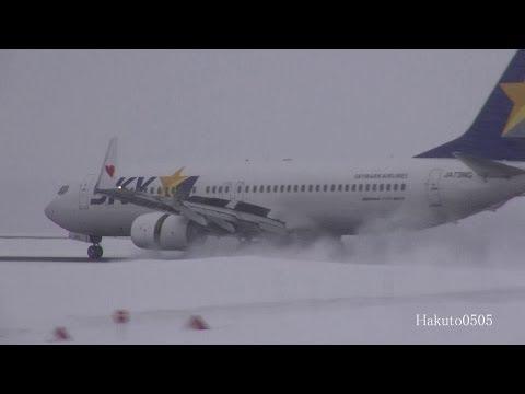 間もなく撤退 Skymark Airlines Boeing 737-800 旭川空港