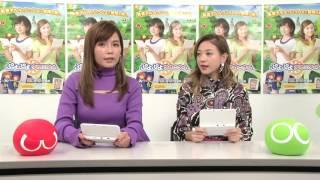 AAA宇野実彩子&伊藤千晃がavexゲームチャンネルに登場! 今回プレイす...