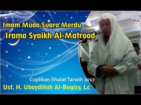 Tarwih 27 Ramadhan 1438H | Ust Ubaidillah Shaleh Al Bugizy