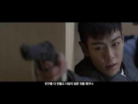 동창생 (The Commitment) 2nd Official Movie Teaser Part 2: Friendship - Starring BIGBANG's T.O.P
