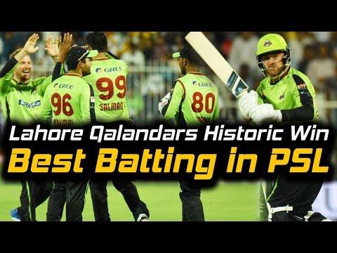 Lahore Qalandars Historic Win in PSL   Lahore Qalandars Vs Karachi Kings   HBL PSL 2018
