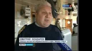 Из Архангельска в Арктику сегодня отправляется научное судно