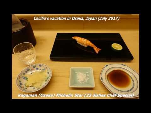 かが万 Kagaman (Osaka) Michelin Star (July 2017)
